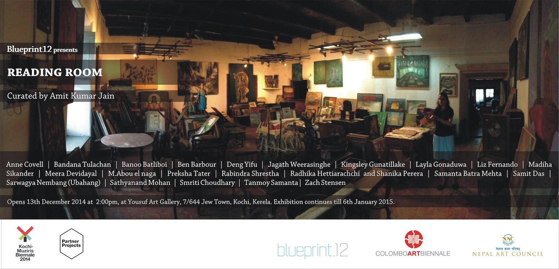 Reading Room, altered book art show, Kochi Biennale